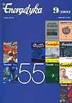 Okładka czasopisma nr 579
