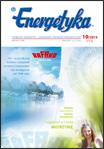 Okładka czasopisma nr 712
