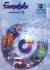 Okładka czasopisma nr 548