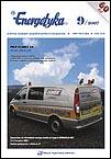 Okładka czasopisma nr 639