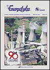 Okładka czasopisma nr 638