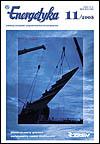 Okładka czasopisma nr 617