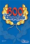 Okładka czasopisma nr 600